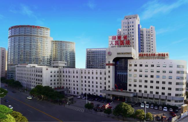 湖南省人民医院东文庙坪宿舍电表及线路改造yabovip2018